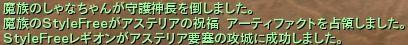 Aion0051.jpg