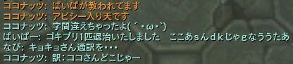 Aion0056_20100822003053.jpg
