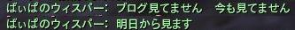 Aion015001.jpg