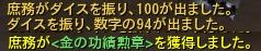 Aion016101.jpg