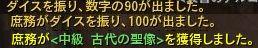 Aion016103.jpg