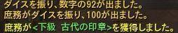Aion016204.jpg