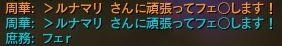 Aion0173_20100904220605.jpg