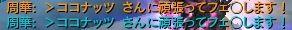 Aion017401.jpg