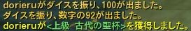 Aion020301.jpg