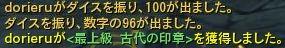 Aion020401.jpg
