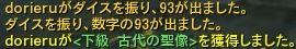 Aion020501.jpg