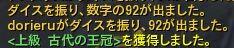 Aion020601.jpg