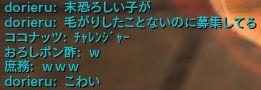 Aion0220.jpg