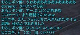 Aion024302.jpg