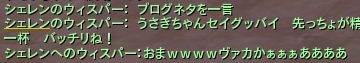 Aion0259_20100917224555.jpg