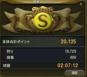 Aion0290.jpg