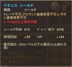 Aion033103.jpg