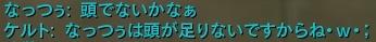Aion034101.jpg