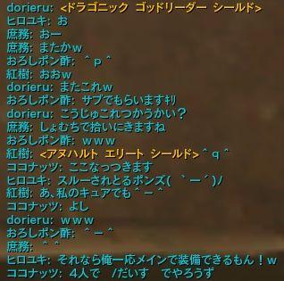 Aion035801.jpg