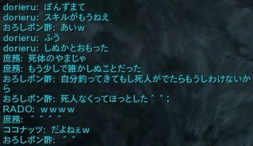 Aion037701.jpg