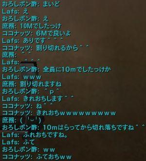 Aion039302.jpg