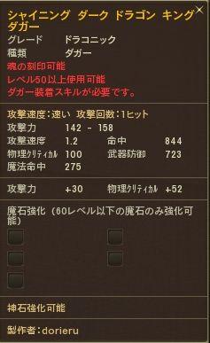 Aion0396.jpg