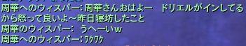 Aion040701.jpg