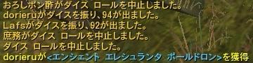 Aion0438.jpg