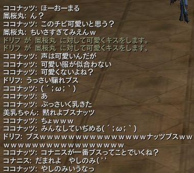 Aion0443.jpg