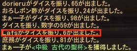 Aion0444.jpg