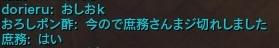 Aion048001.jpg