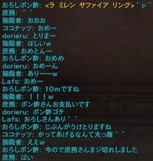Aion048002.jpg