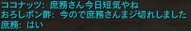 Aion048003.jpg