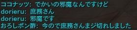 Aion048004.jpg