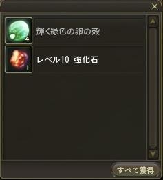 Aion0554.jpg