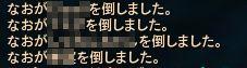 Aion059103.jpg