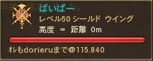 Aion06073.jpg