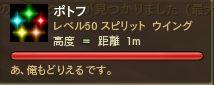 Aion06074.jpg