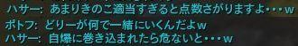Aion061611.jpg
