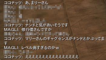 Aion0720.jpg