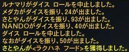 Aion084802.jpg