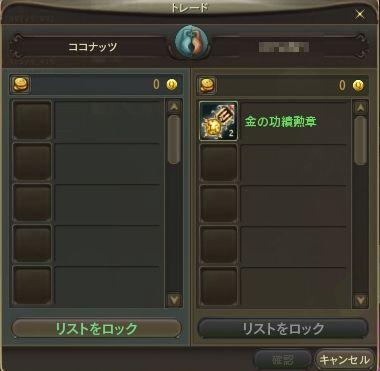 Aion085501.jpg