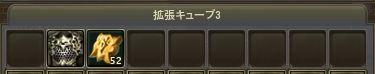 Aion085503.jpg