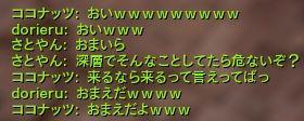 Aion0892.jpg