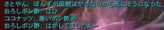 Aion0977.jpg