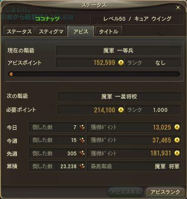Aion102202.jpg
