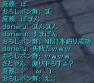 Aion1048.jpg