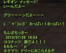Aion104903.jpg