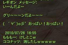 Aion104904.jpg
