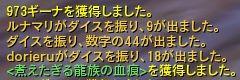 Aion1057.jpg