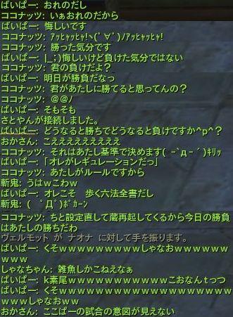 Aion106501.jpg
