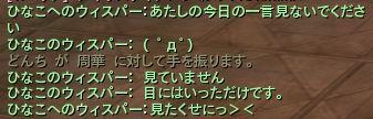 Aion108601.jpg