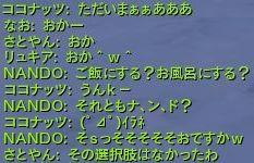 Aion108901.jpg