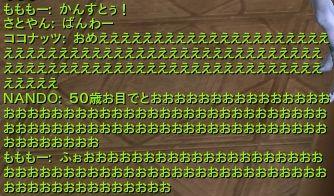 Aion1115.jpg